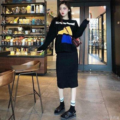 好物多商城 秋冬季新款復古圖案針織衫+中長款半身裙兩件套時尚套裝女裝