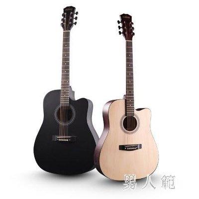 YEAHSHOP 初學者吉他學生38寸新手通用練習吉他男女生入門琴民謠木吉他898065Y185