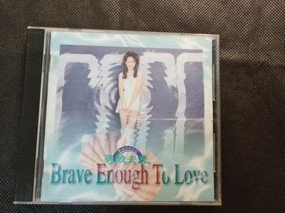 CD/BB/李玟 COCO/勇敢去愛/I've never been to me/Break out/非錄音帶卡帶非黑膠