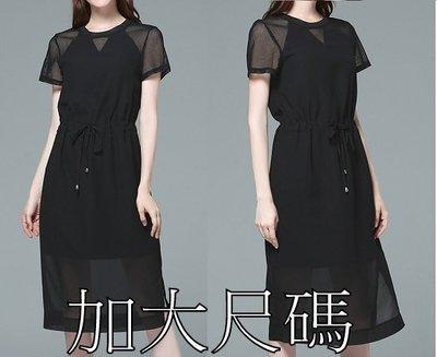 M581 夏裝大碼歐美時尚雪紡抽繩寬鬆網紋連衣裙