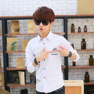 長袖襯衫 長袖襯衫男士韓版修身白色休閒時尚襯衣潮男裝寸衫衣服--潮流前線