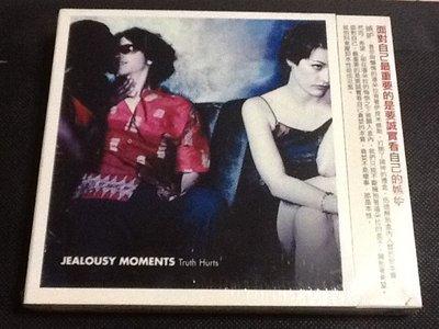 ~拉奇音樂~ Jealousy Moments Truth Hurts 忌妒 全新未拆封