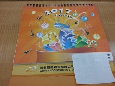 新品未   2017 雞年 船代鴻泰西式桌曆 日曆 週曆