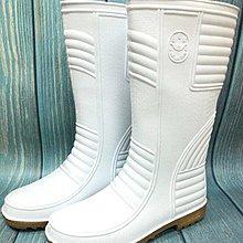 美迪-日日新-6008-白色全長塑膠雨鞋~ 台灣製-餐飲/廚房/食品廠適合穿-安全衛生檢查必備款