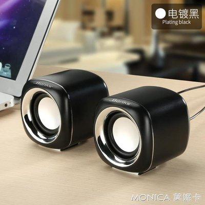 筆記本小音響電腦臺式音箱迷你手機低音炮USB便攜家用