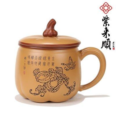 杯子宜興紫砂杯帶內膽過濾水杯原礦茶杯辦公杯22021