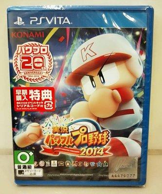 【全新未拆】 Sony Playstation PS Vita  實況野球2014 (含特典)  $560
