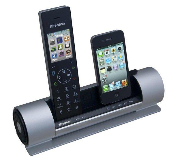 【101-3C數位館】Creation i-800 DECT 彩色螢幕無線電話 (不含iphone 子機) 可充電/喇叭/市話