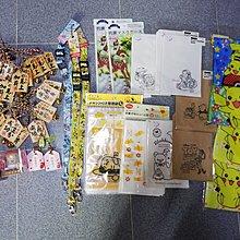結業清貨 大量 精品 小丸子 書包 匙扣 3d 散子包 筆袋 符 雜貨 約88件