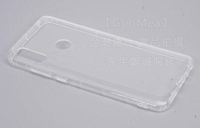 【GooMea】4免運 華碩 ZenFone Max Pro M2 ZB631KL 氣墊空壓殼保護套 手機殼可掛吊繩吊飾