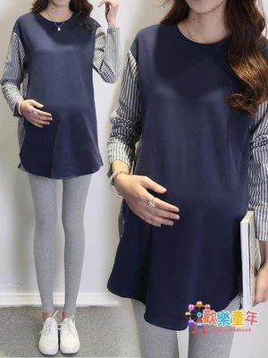 孕婦秋裝秋季孕婦套裝時尚新款上衣孕婦打底褲褲子春秋兩件套