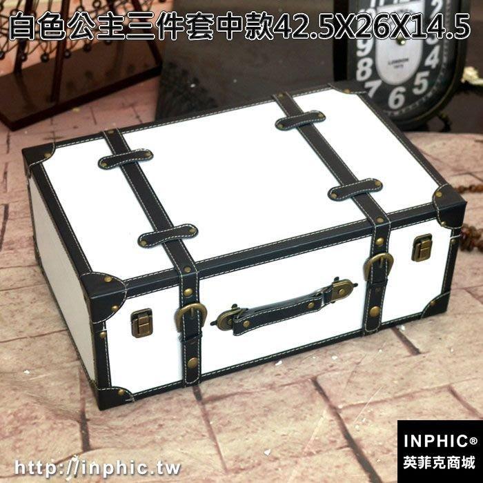 INPHIC-公主白色復古皮箱做舊老式手提箱三件套婚紗影樓拍攝道具裝飾箱-白色公主三件套中款42.5X26X14.5_S2787C