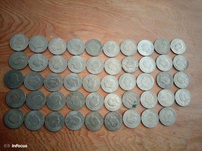 早期民國55年蔣公八秩一元硬幣50枚一組,希少