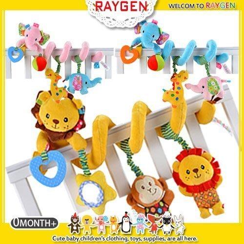 八號倉庫  玩具 獅子大象多功能嬰兒床繞 床掛 掛鈴【2B193X683】