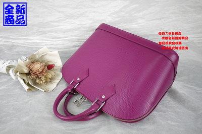 優買二手精品名牌店 LV M5280L 紫 水波紋 EPI 銀釦 手提包 ALMA 艾瑪包 貝殼包 醫生包 拉鍊包 全新