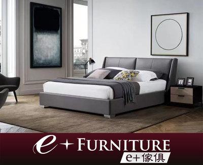 『 e+傢俱 』BB218 波利斯 Boris 現代簡約風格   半牛皮材質    加大雙人床   6x6.2尺 可訂製