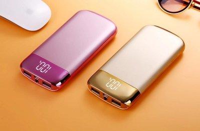 LED高質感鋁合金20000MAH行動電源