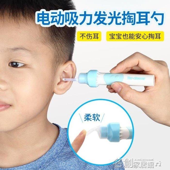 電動吸耳屎清潔器挖耳朵掏耳神器兒童掏耳朵帶燈發光耳勺采耳工具