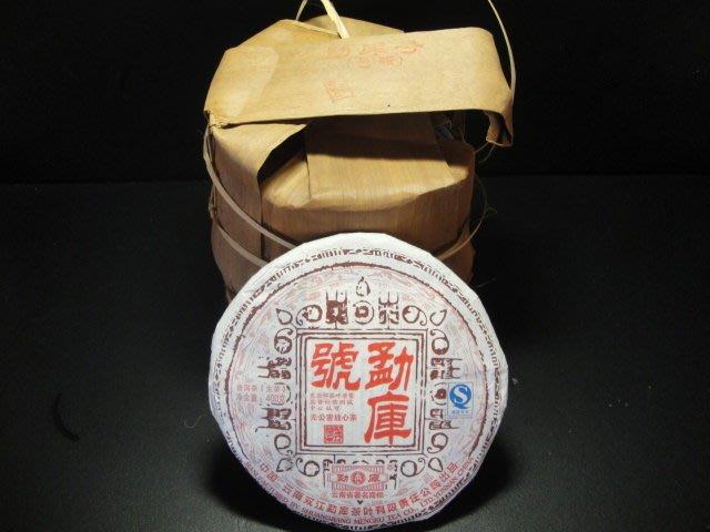 【元本坊】-2007年4月勐庫號普洱茶生茶茶餅無公害放心茶400克-雲南雙江勐庫茶葉有限責任公司出品老版