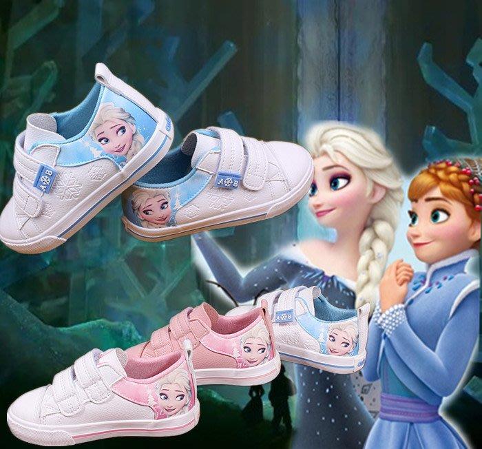 FuNFang_冰雪奇緣兒童自黏式布鞋 平底鞋 運動鞋