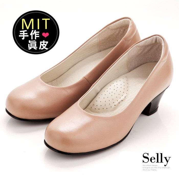 Selly outlet MIT系列-通勤必備全真皮素面小粗跟鞋(MIT20)甜蜜粉40號 NG263