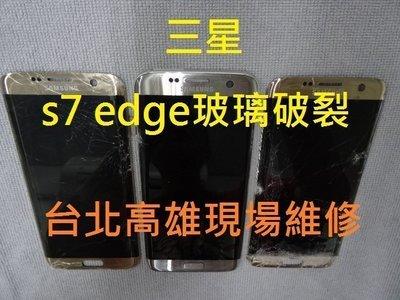 三星平板維修Tab A 10.1 s3 s4 s5e Tab 10.5 Tab 8.0 玻璃破裂 電池更換 主機板維修