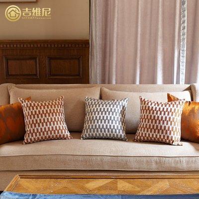 歐式新古典簡約現代樣板間家居裝飾布藝沙發床頭飄窗含芯靠墊抱枕
