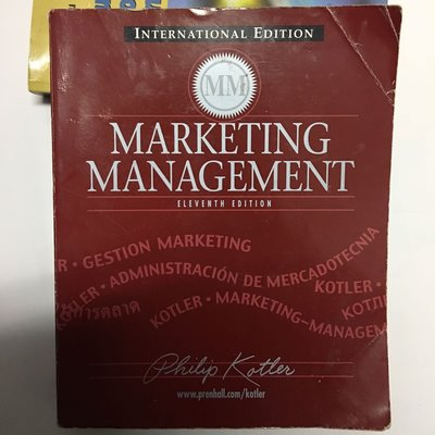 Marketing Management eleventh edition by Philip Kotler