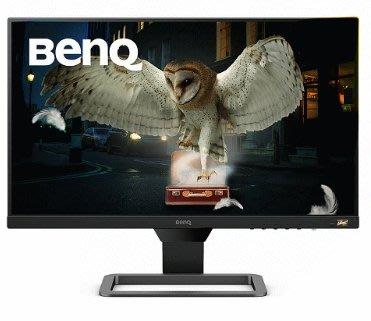 BENQ 螢幕 好康價6290元 本月免運下標前請先確認 全新盒裝代理商貨 EW2780