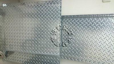 速發~花板水溝蓋板~腳踏板~花紋鍍鋅板~止滑板~走道斜板~蓋板水溝蓋~DIY~封板(免費設計)