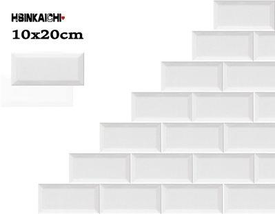【鑫鎧棋磁磚精品】10*20cm 歐洲進口立體方塊巧克力磚亮面時尚白色 彩色設計風/浴室廚房餐廳主牆 特價18元/片