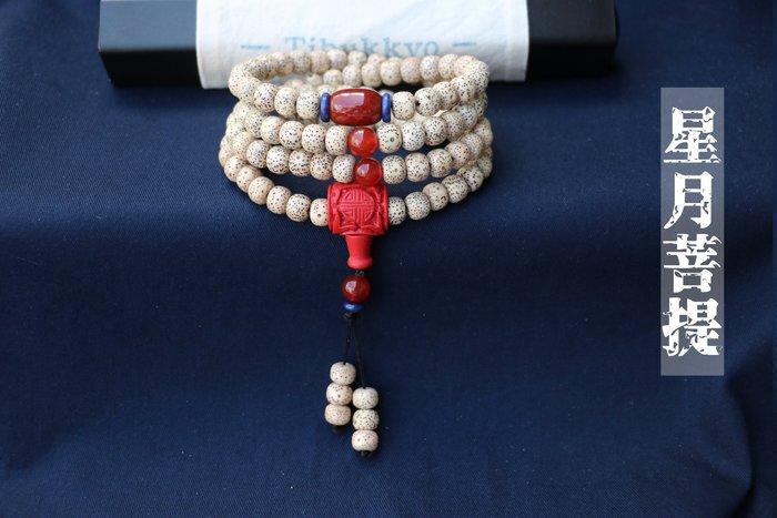 Tibukkyo A+星月菩提 海南元寶籽 高密正月乾磨 108顆 高密正月 7x9mm桶珠 紅玉髓 精刻萬壽紋珠硃佛珠