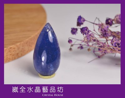 【崴全水晶】 高貴 典雅  丹泉石 墜子【約 4.8 g】 ※ 天然 能量石 招貴人