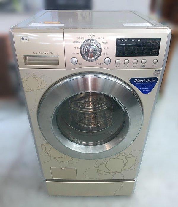 【宏品二手家具館】2手家電 AM11902*樂金12公斤洗脫烘衣機*中古電器拍賣 冷氣 冰箱 洗衣機 脫水機 各式家電