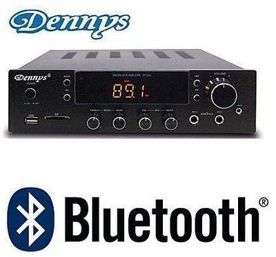【用心的店】DennysAV-262B藍芽/ USB/FM/SD/MP3 / 卡拉OK/遙控器 迷你擴大機