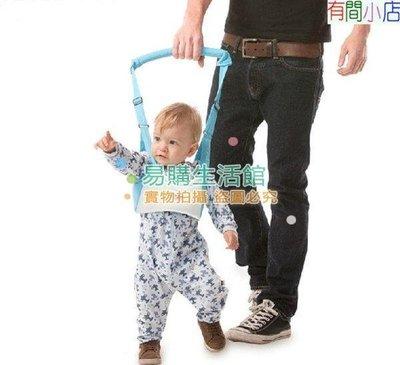 抱抱熊 嬰兒寶寶學步帶四季兒童學步帶提籃式 顏色多選