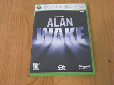 【小蕙館】XB360 ~ 心靈殺手 Alan Wake (純日版)