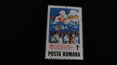 【大三元】歐洲郵票-羅馬尼亞發行-銷戳票1枚-原膠