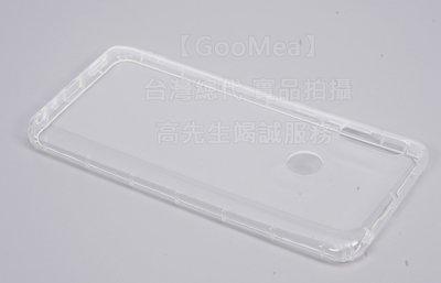 【GooMea】4免運 華碩 ZenFone Max Pro M2 ZB631KL 氣囊套防摔殼 手機殼 可掛吊繩吊飾