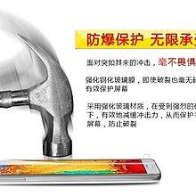 弧邊 9H iphone 6 6plus 5S 5 三星 Note 4 5 HTC EYE  剛化玻璃保護貼