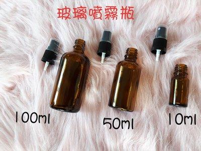酒精噴霧瓶玻璃&塑膠瓶HDPE