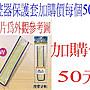 全新RS49-42TT奇美CHIMEI液晶電視遙控器適用TL-32LV700D 42LV700D 55LV700D C2