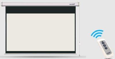 【速寄免設定】線控改遙控 有線改無線遙控 投影機布幕 無線遙控器組(含接收器與發射器)投影幕 螢幕 電動布幕 DIY