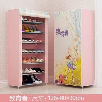 簡易鞋架多層鋼管特價組裝防塵家用省空間學生宿舍收納經濟型鞋柜  ys440