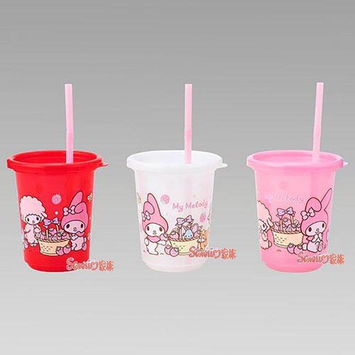 《東京家族》日本製 美樂蒂MELODY 兒童冷飲塑膠水杯3入 附吸管
