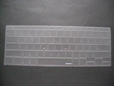 asus 華碩 ZenBook 3 UX490UA,ZENBOOK3V-14 TPU鍵盤膜