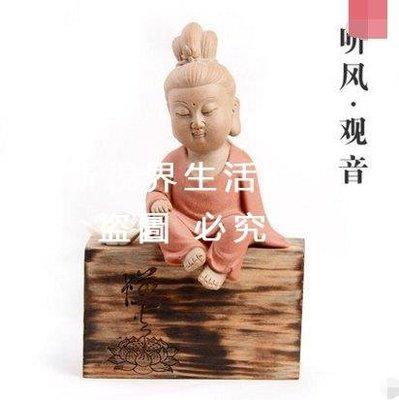 陶瓷香爐 德化瓷器大號居室薰香用品擺件盤香線香茶道香具