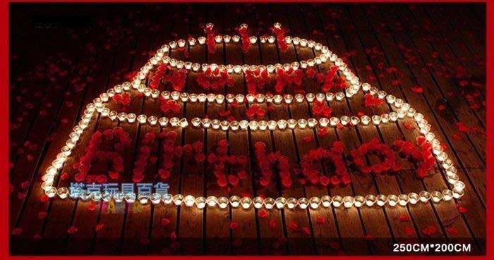 排字 蠟燭 大愛心 蛋糕款 IOU 生日快樂 套餐 求婚蠟燭 情人節禮物 浪漫套餐 42號【P11002402】