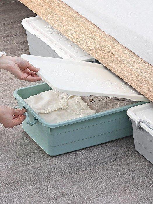 BELOCO 居家優思居 塑料衣物收納箱 床底衣柜收納盒儲物箱大號帶蓋整理箱箱子BE655