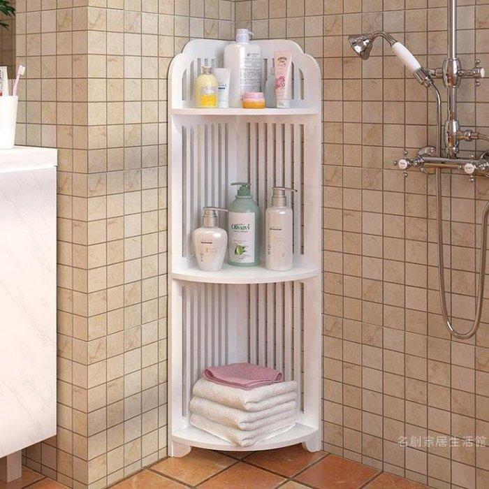衛生間置物架 落地三角置地式洗手間廁所三角架洗漱臺 浴室收納架 提前降價 免運直出